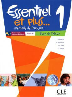 Essentiel Et Plus 1 французька середня школа 5 11