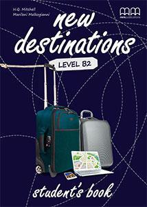 new destinations workbook гдз